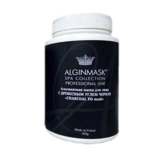 Альгинатная маска для лица  С ДРЕВЕСНЫМ УГЛЕМCHARCOAL PO mask