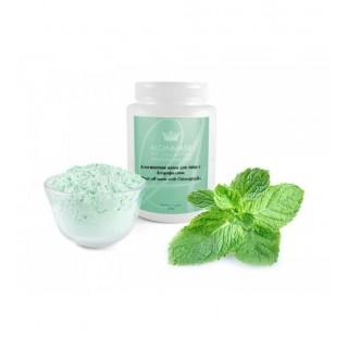 Альгинатная маска для лица с Хлорофиллом Peel off mask with Chlorophyll