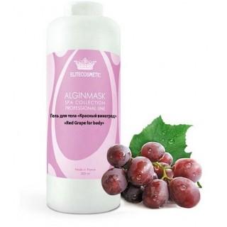 Гель для тела «Красный Виноград» «Red Grape gel for body»