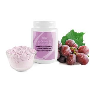 Обертывание для тела «Красный виноград»«Red Grape body wrap»
