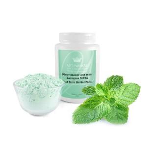 Обертывание для тела Холодная МЯТА«Cold Mint Herbal Pack»