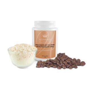 Обертывание для тела КОФЕ«Herbal Pack Smooth Coffee»