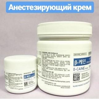 Анестетик B-CAINE